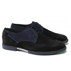Анатомични български обувки от естествен набук МЙ 83331 черен-син | Мъжки ежедневни обувки | MES.BG