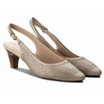 Дамски обувки от естествена кожа Caprice 9-29601-20 бежов | Немски обувки на среден ток | MES.BG