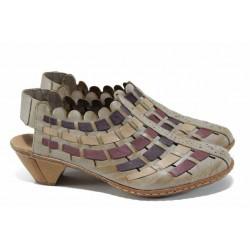 Дамски обувки от естествена кожа Rieker 46778-62 бежов ANTISTRESS | Немски обувки на ток | MES.BG