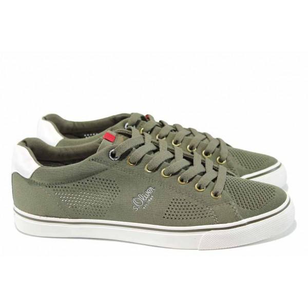 Мъжки спортни обувки с мемори пяна S.Oliver 5-13638-20 зелен | Мъжки немски обувки с перфорация | MES.BG