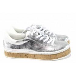 Анатомични дамски обувки с мемори пяна S.Oliver 5-23626-20 сребро | Немски равни обувки | MES.BG
