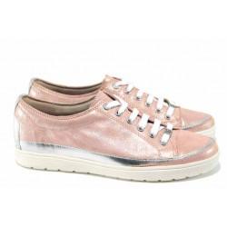 Анатомични дамски обувки от естествена кожа Caprice 9-23654-20 корал | Немски равни обувки | MES.BG