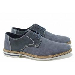Мъжки обувки с връзки Rieker B1422-15 син ANTISTRESS | Немски мъжки обувки | MES.BG