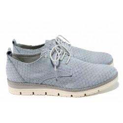 Дамски обувки от естествена кожа с мемори пяна Marco Tozzi 2-23725-20 св.син | Немски равни обувки | MES.BG