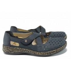 Ортопедични дамски обувки от естествена кожа Rieker 46345-14 син ANTISTRESS | Равни немски обувки | MES.BG
