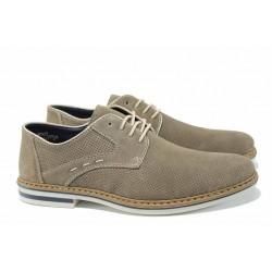 Мъжки обувки от естествен набук Rieker B1435-42 сив ANTISTRESS | Немски мъжки обувки | MES.BG