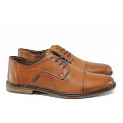 Мъжки обувки от естествена кожа Rieker 13409-24 кафяв ANTISTRESS | Немски мъжки обувки | MES.BG