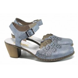 Дамски обувки на среден ток Rieker 40958-14 син ANTISTRESS | Немски дамски обувки на ток | MES.BG