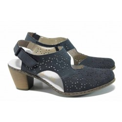 Дамски обувки от естествен набук Rieker 40979-14 син ANTISTRESS | Немски обувки на ток | MES.BG