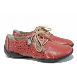 Дамски обувки от естествена кожа Rieker 58825-33 червен ANTISTRESS | Немски равни обувки | MES.BG