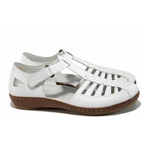 Дамски обувки от естествена кожа Rieker 45865-80 бял ANTISTRESS | Немски равни обувки | MES.BG