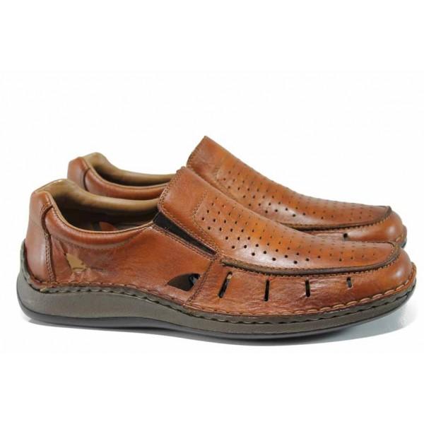 Мъжки обувки от естествена кожа Rieker 05276-24 кафяв ANTISTRESS | Мъжки немски обувки | MES.BG