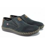 Мъжки обувки от естествен набук Rieker 2455-14 т.син ANTISTRESS | Мъжки немски обувки | MES.BG