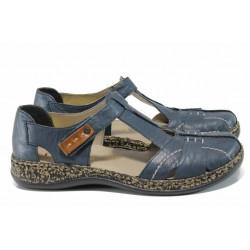 Дамски пантофи от естествена кожа Rieker 46380-14 т.син ANTISTRESS | Равни немски обувки | MES.BG