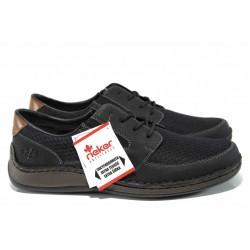 Мъжки летни обувки с връзки Rieker 05239-00 черен ANTISTRESS | Немски мъжки обувки | MES.BG