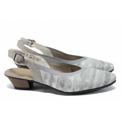 Дамски обувки от естествен набук Rieker 58063-90 металик ANTISTRESS | Немски обувки на ток | MES.BG