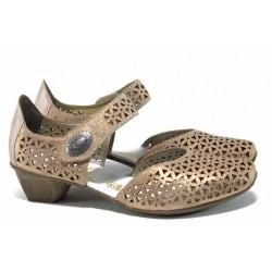 Дамски обувки от естествена кожа Rieker 49766-31 розов ANTISTRESS | Немски обувки на ток | MES.BG