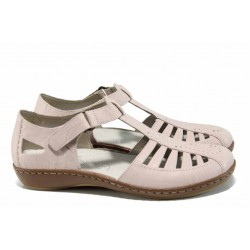 Дамски обувки от естествена кожа Rieker 45865-31 розов ANTISTRESS | Немски равни обувки | MES.BG
