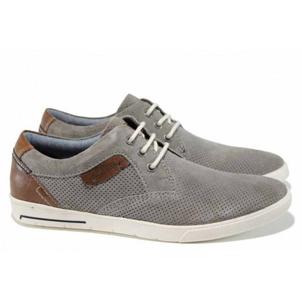 Мъжки обувки от естествен набук S.Oliver 5-13605-20 сив | Мъжки немски обувки | MES.BG