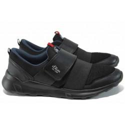 Мъжки маратонки с еластично ходило S.Oliver 5-14605-20 черен | Мъжки немски обувки | MES.BG