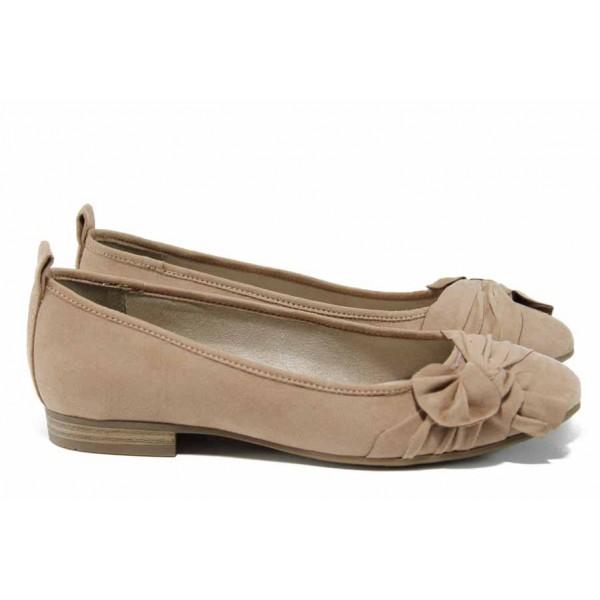 Дамски обувки /тип балеринка/ с гъвкаво ходило Jana 8-22167-20 бежов | Немски равни обувки | MES.BG