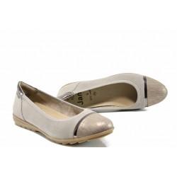 Модерни дамски обувки от естествена кожа Jana 8-22104-20 бежов | Немски равни обувки | MES.BG