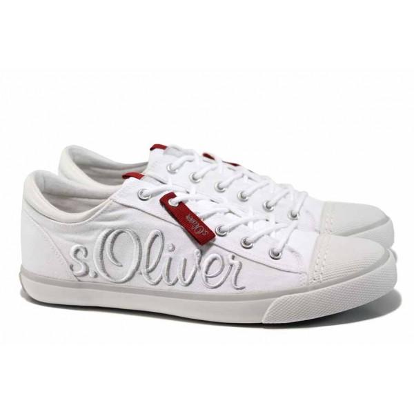 Мъжки кецове с FLEX система S.Oliver 5-13619-20 бял | Мъжки немски обувки | MES.BG