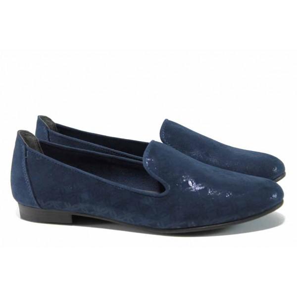 "Дамски обувки с ""мемори"" пяна Marco Tozzi 2-24234-20 син | Немски равни обувки | MES.BG"