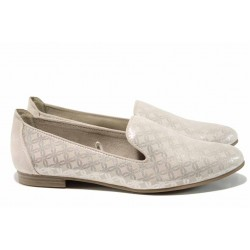 "Дамски обувки с ""мемори"" пяна Marco Tozzi 2-24234-20 бежов | Немски равни обувки | MES.BG"