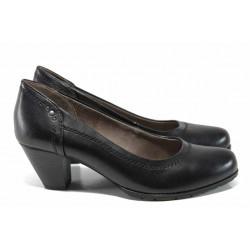 Дамски обувки с FLEX система Jana 8-22460-20H черен | Немски обувки на ток | MES.BG