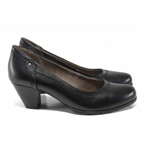 Дамски обувки с FLEX система Jana 8-22460-20H черен   Немски обувки на ток   MES.BG