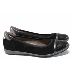 Модерни дамски обувки от естествена кожа и велур Jana 8-22104-20 черен | Немски равни обувки | MES.BG