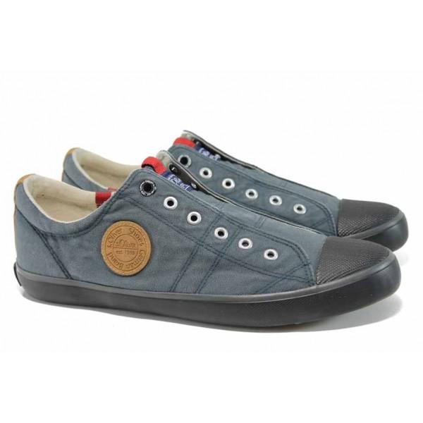 Мъжки кецове на комфортно ходило S.Oliver 5-14604-20 петрол | Мъжки немски обувки | MES.BG