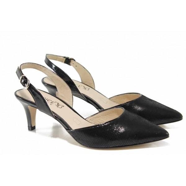 Елегантни дамски обувки от естествена кожа Caprice 9-29609-20 черен | Немски обувки на среден ток | MES.BG