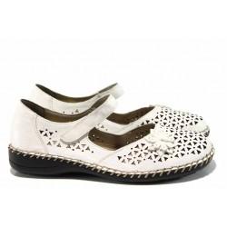 Дамски обувки от естествена кожа Rieker 49876-80 бял ANTISTRESS | Немски равни обувки | MES.BG