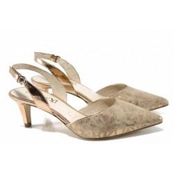 Елегантни дамски обувки от естествена кожа Caprice 9-29609-20 злато | Немски обувки на среден ток | MES.BG