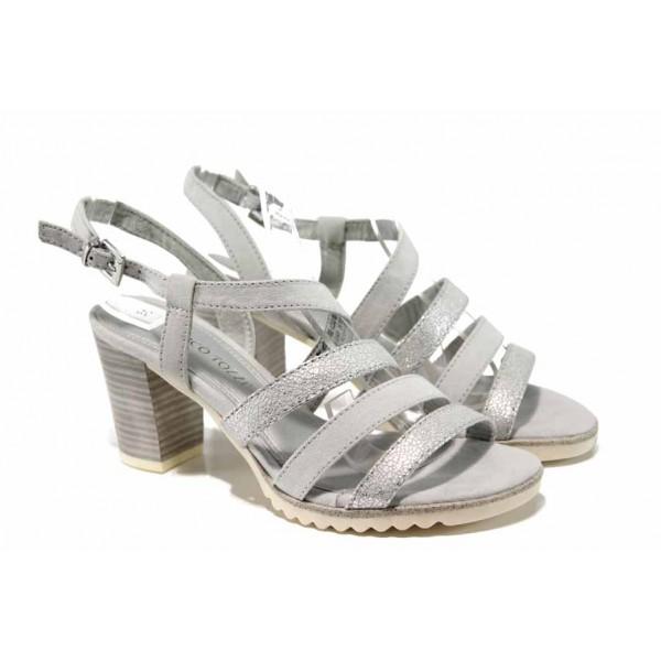 Дамски сандали с еластично ходило Marco Tozzi 2-28705-20 сив | Немски сандали на висок ток | MES.BG