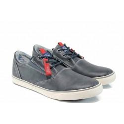 Мъжки спортни обувки на комфортно ходило S.Oliver 5-13603-20 т.син | Мъжки немски обувки | MES.BG