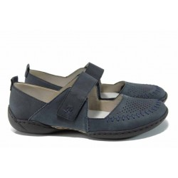 Дамски обувки от естествен набук Rieker 58876-14 син ANTISTRESS | Немски равни обувки | MES.BG