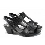 Дамски сандали от естествена кожа за Н крак Jana 8-28312-20 черен | Немски сандали на ток | MES.BG