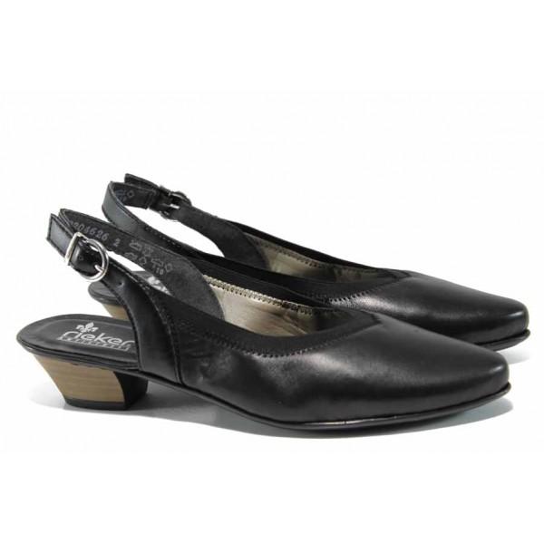 Дамски обувки от естествена кожа Rieker 58063-00 черен ANTISTRESS | Немски обувки на ток | MES.BG