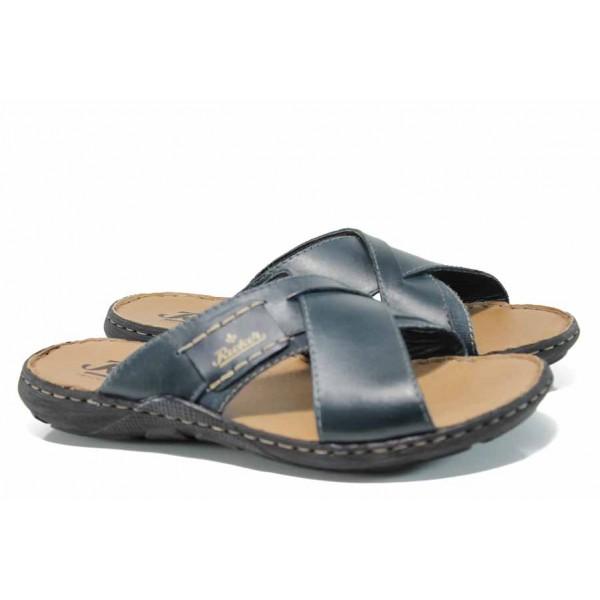 Мъжки чехли от естествена кожа Rieker 22099-14 син ANTISTRESS | Немски мъжки обувки | MES.BG