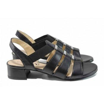 Дамски сандали от естествена кожа Caprice 9-28200-20G черен | Немски сандали на ток | MES.BG