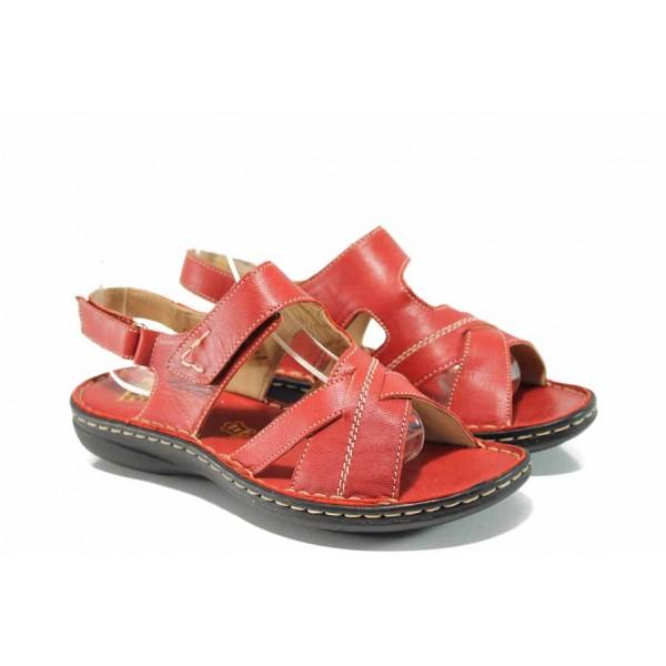 Дамски сандали от естествена кожа Rieker V9173-33 червен ANTISTRESS | Немски равни сандали | MES.BG