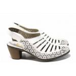 Дамски обувки от естествена кожа Rieker 40959-80 бял ANTISTRESS | Немски обувки на ток | MES.BG
