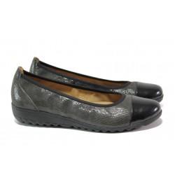 Дамски обувки от естествена кожа Caprice 9-22103-21 т.сив змия | Немски равни обувки | MES.BG