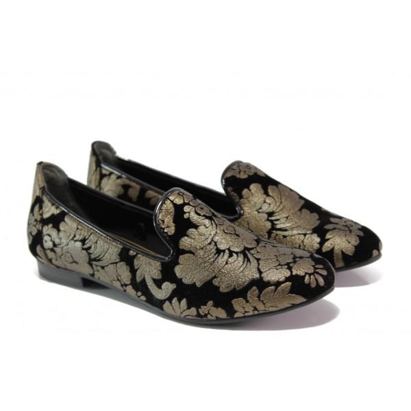 "Дамски обувки с ""мемори"" пяна Marco Tozzi 2-24200-31 черен | Немски равни обувки | MES.BG"
