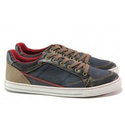 Мъжки спортни обувки на комфортно ходило S.Oliver 5-13603-21 син | Мъжки немски обувки | MES.BG