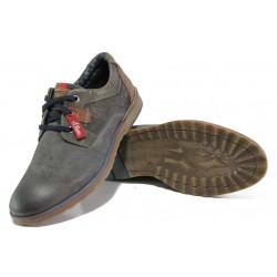 Мъжки обувки от естествен набук S.Oliver 5-13604-31 сив | Мъжки немски обувки | MES.BG