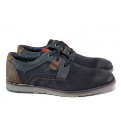 Мъжки обувки от естествен набук S.Oliver 5-13604-31 т.син | Мъжки немски обувки | MES.BG